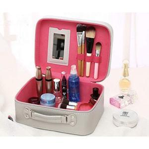 メイクボックス 化粧箱 鏡付き 取っ手付 ミラー付き レザー調 かわいい 化粧道具 小物入れ 収納ケースシルバー&ゴールド タイプ 送料無料 azbex-tec