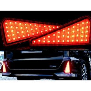 AZBEX-TEC トヨタ ヴォクシー ノア 80系 NOAH VOXY TOYOTA Si/Zs 専用設計 LED リフレクター 反射板 (レッド) azbex-tec