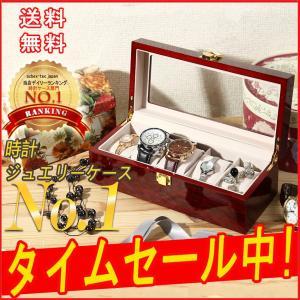 時計ケース 腕時計 時計 収納ケース 高級 木製 ソーラー時計 ディスプレイ コレクションケース 展示 収納 ボックス クロス付き 5本用 ブラウン|azbex-tec