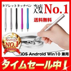 ◎Apple Pencilにも採用されているアルミニウムボディーと同等の材質を採用 より使いやすく、...