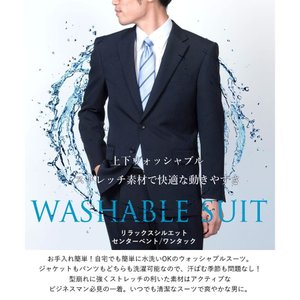 ※洗濯機での洗い方については、洗い方説明をよく読んでご確認ください。 ご家庭の洗濯機やシャワーで丸洗...