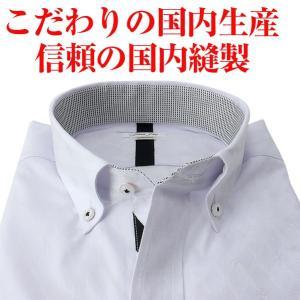【こだわりの日本製】FATTURA テープ使い胸刺繍入りドレスシャツ 長袖 ワイシャツ カッターシャツ 【41122-2-2】グレー【メンズ】|azdeux