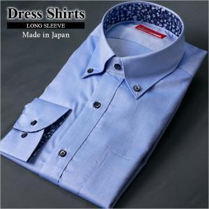 ワイシャツ メンズ 長袖 日本製 ドレスシャツ|azdeux