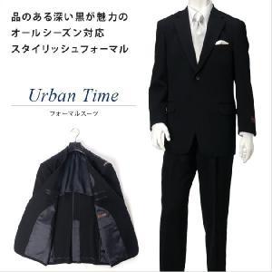 ブラックフォーマルスーツ メンズ 黒 2ツボタン 日本製 結婚式 冠婚葬祭 男性 suit|azdeux
