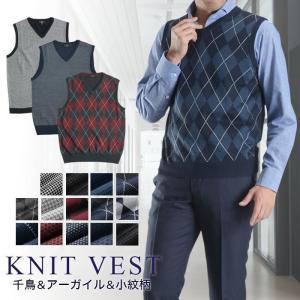 ニットベスト メンズ vネック 秋冬 プルオーバー ビジネス カジュアル セーター ニット ベスト ...