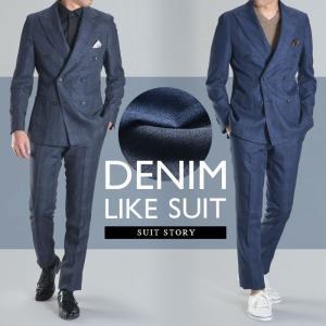 ダブルスーツ デニムライク メンズ デニムスーツ スリム ビジネス 6つボタン ダブルブレスト カジ...
