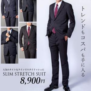 タテ・ヨコに伸びるストレッチ素材を使用した、着心地の良さが魅力的なスリムストレッチスーツです。 ジャ...