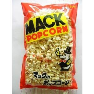 マックポップコーン塩味 90g×5袋 |azechi