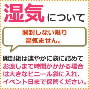 業務用 ポップコーン塩味 1kg 約50人分 azechi 09