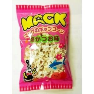 [送料無料]マックポップコーン 梅かつお味 50g×20袋|azechi