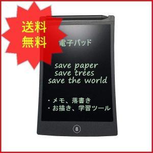 本製品は手書を代わりするタブレット・スタイル新型電子ペーパーです。筆圧に合わせて太い線も細い線もなめ...