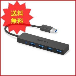 ポート拡張:コンピュータのUSBポート1つで、4ポートまで接続可能となります。  高速データ転送:最...