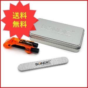(送料無料)BONDIC EVO(ボンディック エヴォ) スターターキット 液体プラスチック接着剤 ...