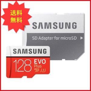 Samsung microSDカード128GB EVOPlus Class10 UHS-I U3対応...