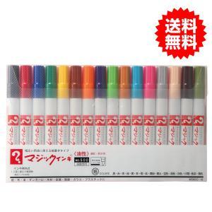 マジックインキ 油性ペン カラーセット マジック 名前ペン No.500 細字 16色 M500C-...