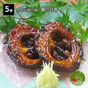 山形伝統料理  鯉の甘煮 5個セット 贈答 化粧箱入り|azimiya