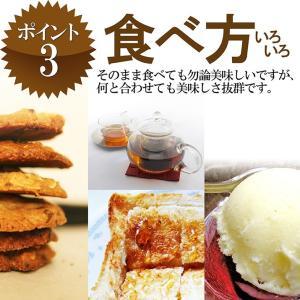 5個以上で ローズメイ オレンジスライスジャム...の詳細画像3