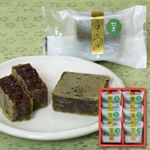 和菓子「抹茶きんつば」(化粧箱6個入)