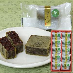 和菓子「抹茶きんつば」(化粧箱10個入)|aziroan