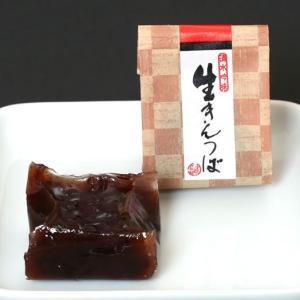 味路庵の和菓子「生きんつば」(化粧箱6個入) aziroan 02