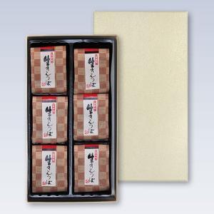 味路庵の和菓子「生きんつば」(化粧箱6個入) aziroan 03