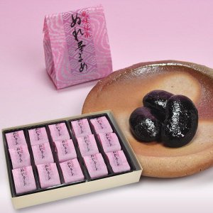 大きな紫花豆をつかった味路庵のぬれ華まめ(化粧箱15個入)|aziroan