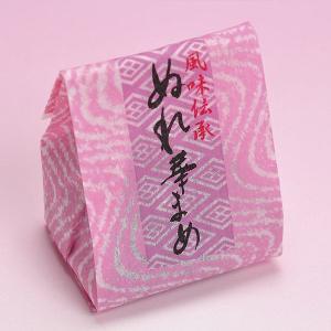 大きな紫花豆をつかった味路庵のぬれ華まめ(化粧箱15個入)|aziroan|04