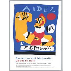 Aidez lEspagne 1937(ジョアン ミロ) 額装品 アルミ製ハイグレードフレーム aziz