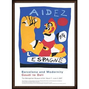 Aidez lEspagne 1937(ジョアン ミロ) 額装品 ウッドハイグレードフレーム aziz