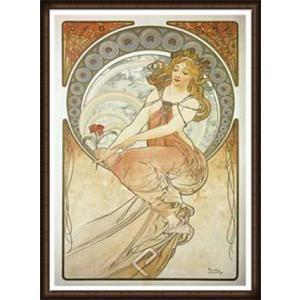 四芸術 - 絵画(アルフォンス ミュシャ) 額装品 ウッドハイグレードフレーム|aziz