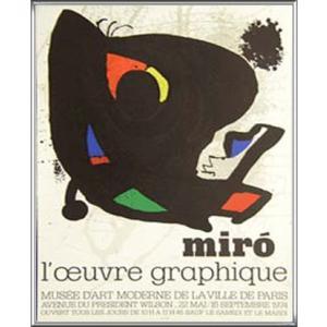 L'oeuvre graphique(ジョアン ミロ) 額装品 アルミ製ハイグレードフレーム aziz