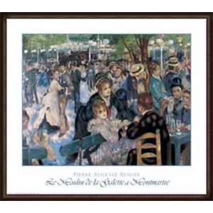 ポスター アート ムーラン・ド・ラ・ギャレットの舞踏場(ピエール オーギュスト ルノワール) 額装品 ウッドハイグレードフレーム