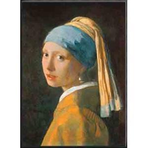 真珠の耳飾りの少女(ヨハネス フェルメール) 額装品 アルミ製ハイグレードフレーム|aziz