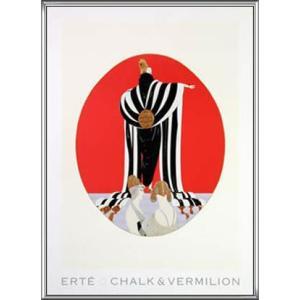 Glamour 1997(エルテ ロマン ド ディルトフ) 額装品 アルミ製ハイグレードフレーム|aziz