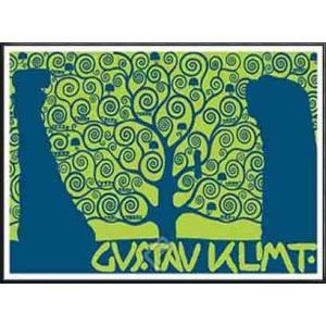 ストクレ邸フリーズのための下絵[期待-生命の樹-抱擁-Kirie 2](グスタフ クリムト) 額装品 アルミ製ハイグレードフレーム|aziz
