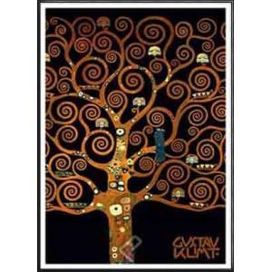 ストクレ邸フリーズのための下絵[生命の樹-In the Tree of Life](グスタフ クリムト) 額装品 アルミ製ハイグレードフレーム|aziz