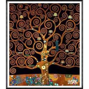 ストクレ邸フリーズのための下絵[生命の樹-Under](グスタフ クリムト) 額装品 アルミ製ハイグレードフレーム|aziz