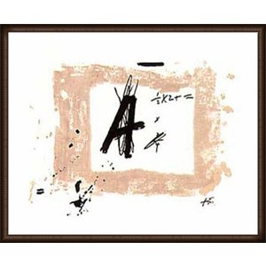 Lettre A  Maeght(アントニ タピエス) 額装品 ウッドハイグレードフレーム|aziz