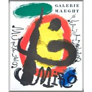 Peintures Murales(ジョアン ミロ) 額装品 アルミ製ハイグレードフレーム aziz