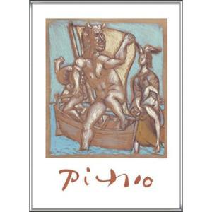Femme et Minotaure 限定2000枚(パブロ ピカソ) 額装品 アルミ製ハイグレードフレーム|aziz