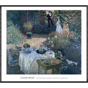 The Luncheon Monets Garden at Argenteuil(クロード モネ) 額装品 アルミ製ハイグレードフレーム|aziz