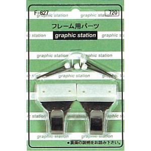カラーフックII 2号(2個入)|aziz
