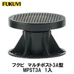 フクビ マルチポスト3A型(調整幅59〜83mm) 1個入