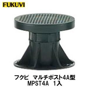 フクビ マルチポスト4A型(調整幅74〜102mm) 1個入