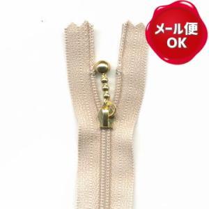 YKKファスナー 片開き玉付きファスナー コイル巻き ゴールド 50cm   メール便98円発送対象商品