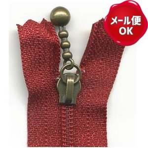 YKKファスナー 玉付きファスナー コイル巻き いぶし 20cm   メール便98円発送対象商品