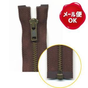4GKBオープンファスナー 70cm 金属   メール便98円発送対象商品
