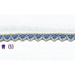 トーションレース カラー 10mm幅 測り売り1m単位 在庫限り|aznetcc