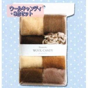 ※いろいろな素材感の羊毛を使いやすい同系色でまとめたセット ■容量:75g(各色約10g)(H440...