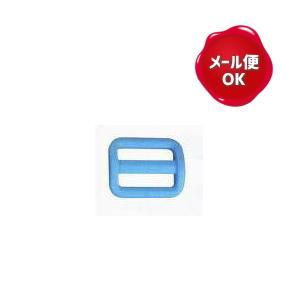 アジャスター 20mm YKK 2ヶ入/手芸用品 手作り ハンドメイド クラフト用品|aznetcc